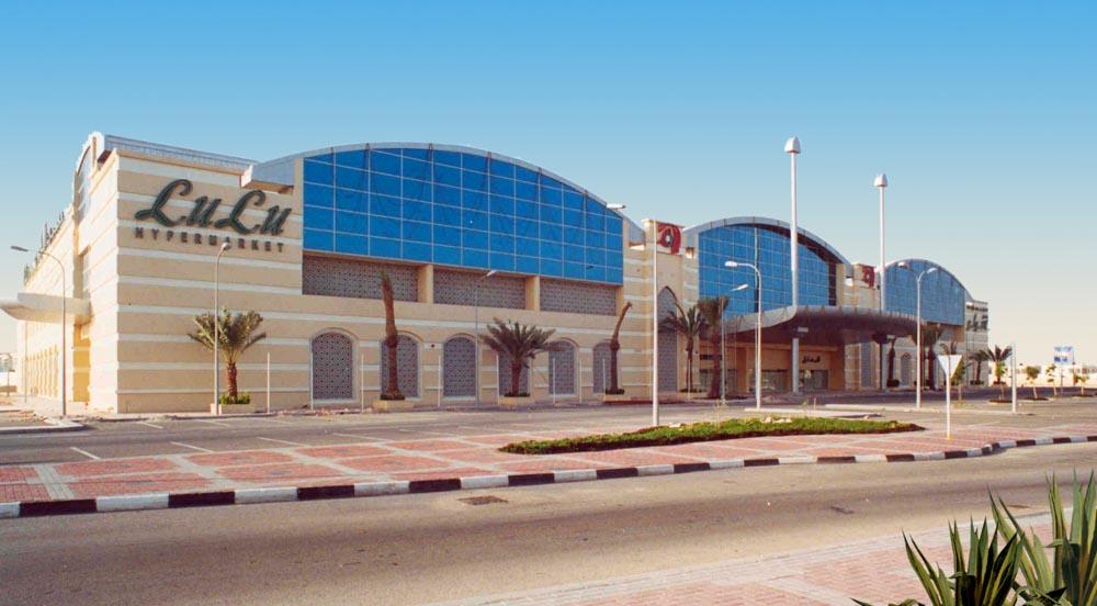 Lulu hypermarket doha dar for Architecture companies qatar