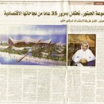 Palm Tropicana Newspaper