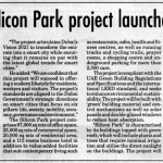Silicon Oasis-GulfToday-10Mar'14