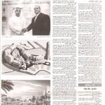 Al Khaleej-P6-190705